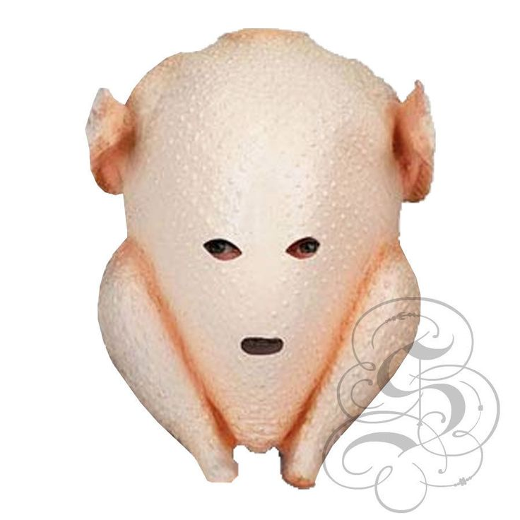 Latex Full Head Overhead Animal Cospaly Masquerade Fancy Dress Up Carnival Mask | eBay