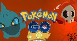 Pokemon game Go break news: fresh event to follow Niantic Gen three Shiny release