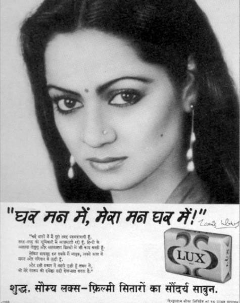 zarina wahab biography