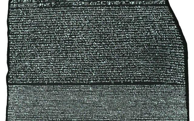 La stele di Rosetta, una pietra basilare per la moderna egittologia Champollion percepì che per ciascun geroglifico non corrispondeva necessariamente una parola; inoltre essi non erano pittogrammi o ideogrammi in quanto non rappresentavano esclusivamente oggetti o co #champollion #egitto #rosetta #stele