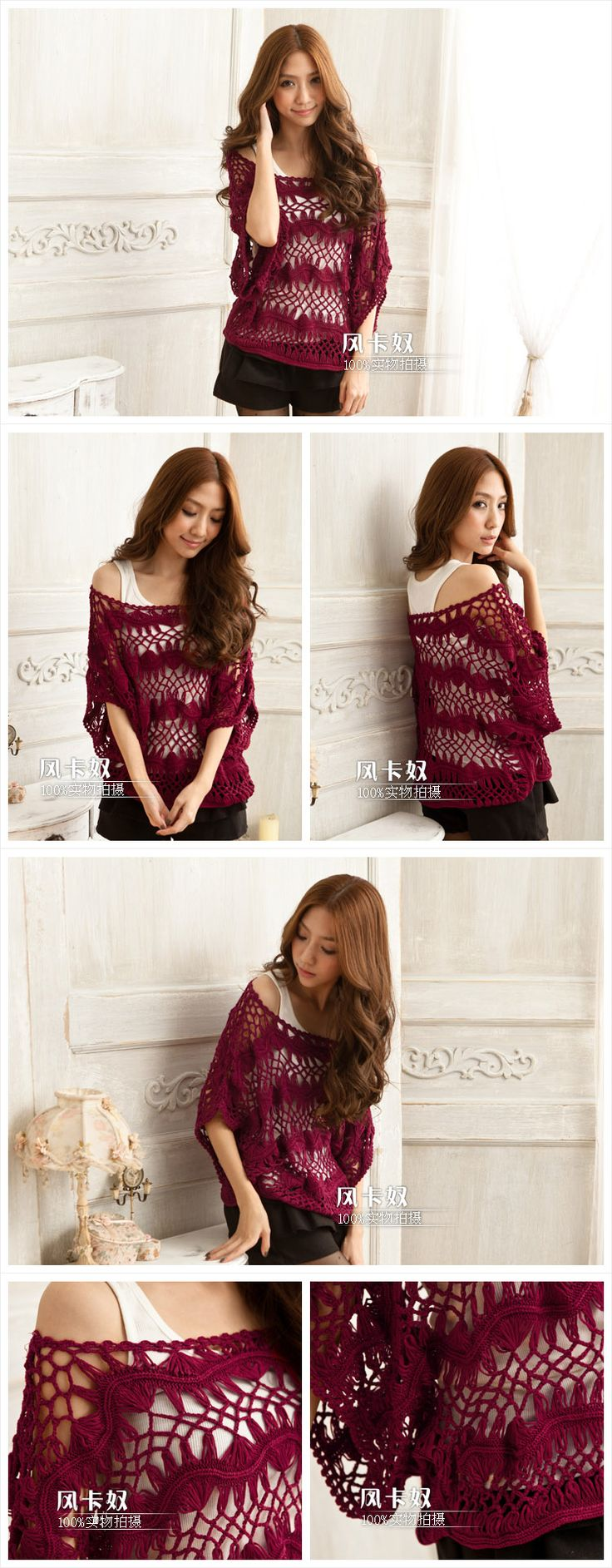 hairpin lace crochet top