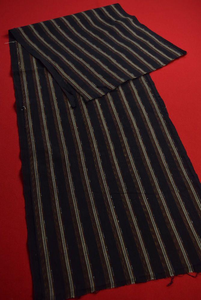 "BS66/70 Vintage Japanese Fabric Cotton Antique Boro Patch Sumizome SHIMA 45.2"""