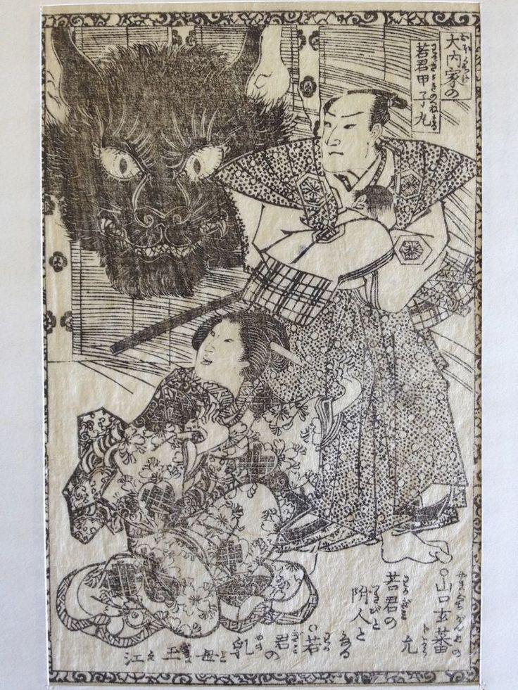 Japanese demon woodblock