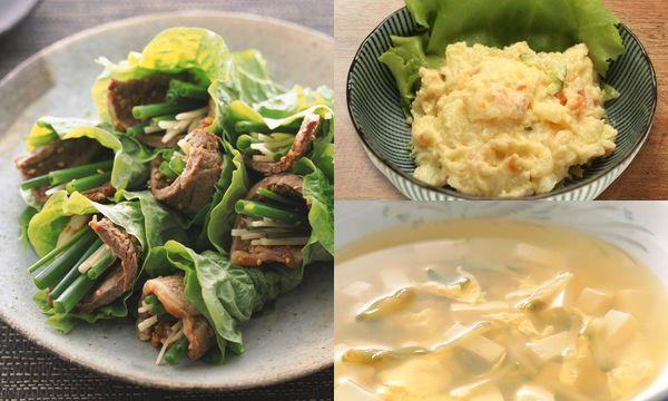 かんたん和風焼き肉の献立 焼き肉 惣菜 食べ物のアイデア