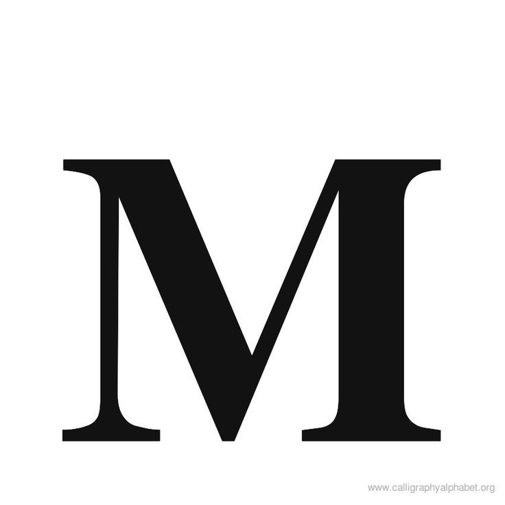 17 Best Images About M On Pinterest Metal Wall Letters