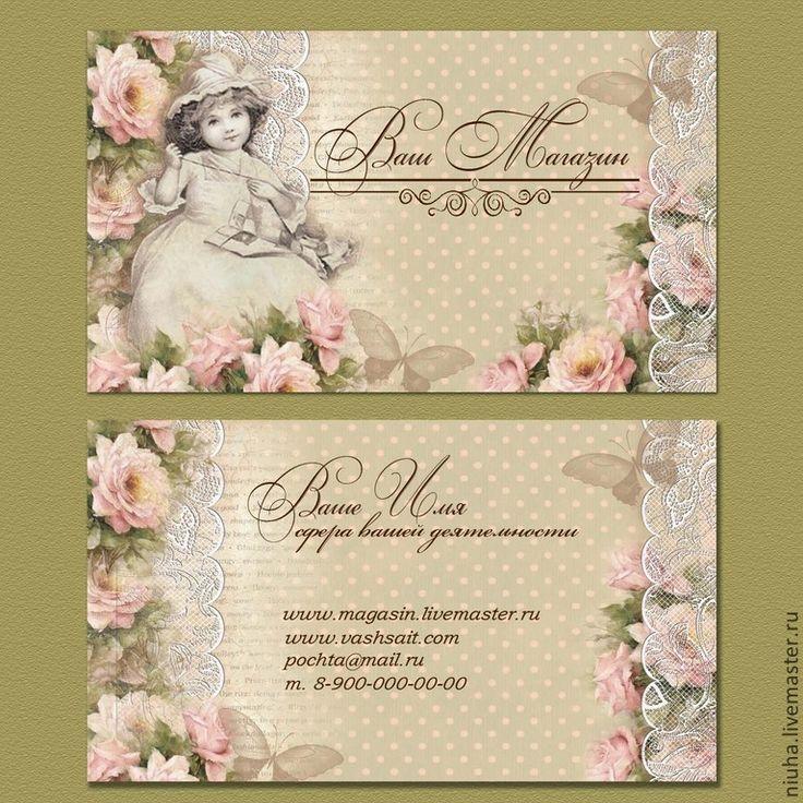 Купить визитка для мастера -винтаж рукодельница - разноцветный, визитка для мастера, визитка, макет визитки