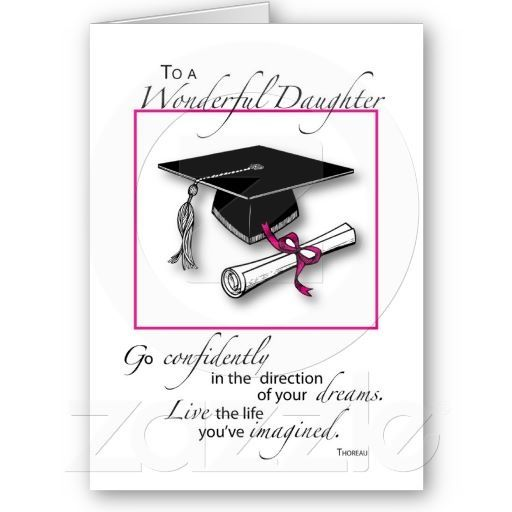 Graduation Quotes For Daughter: 19 Best Exercise Images On Pinterest