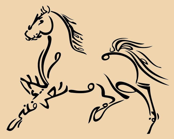 Arabic Calligraphy Horse Art Pinterest Calligraphy