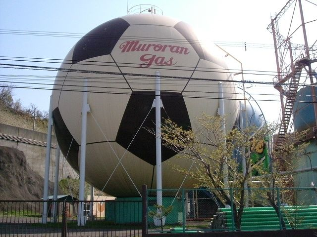 Football Gas Tank : Football gas tank in muroran hokkaido japan