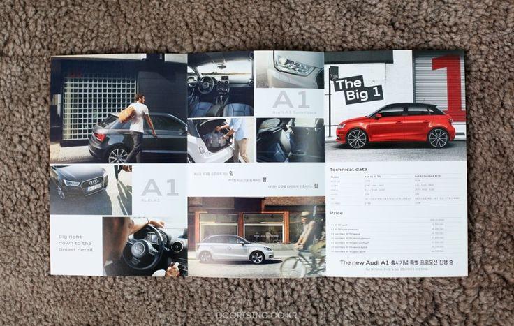 디코라이징이 제작한 아우디 A1 3단리플렛 : 네이버 블로그