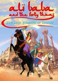 25 best images about Digital Scrapbook: Ali Baba and the Forty ...