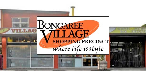 Located near the jetty-end of First Avenue just up from the intersection of Welsby Parade and Toorbul Street, Bongaree Village on Bribie Island is ready to show you a full range of shopping experiences.