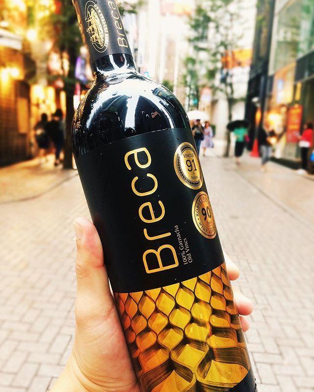 Breca/ブレカ Spain/Northern Region/Aragón/Calatayud BodegasBreca Garnacha  情熱のスペインワイン革命家が手懸けるガルナッチャ100%ワイン。 濃密な完熟した果実の甘みと、シルキーな口当たりが特徴です。 グラスから溢れ出す、ブラックベリー、ラズベリージャム、ラベンダー、カカオの香りが飲む人を幸せにしてくれます。  Follow us on!! →@spainbarrefrain #新宿Refrain#スペインバル#バル #お洒落#隠れ家#パーティー #スペイン料理#新宿#ディナー #ワイン#カクテル#酒 #女子会#飲み会#ビール #パエリア#ラムチョップ #デート#肉#記念日 #party#bar#dinner #wine#cocktail#happy #paella#love #date#anniversary