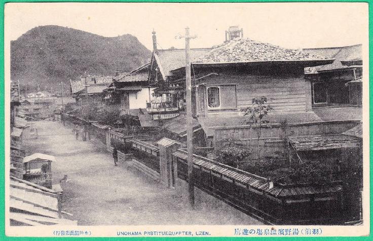 Yunihama, YAMAGATA. 山形県湯野浜温泉