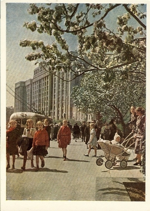 Moscow, 1958. Ussr