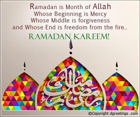 Looking for Ramadan messages? Click here.