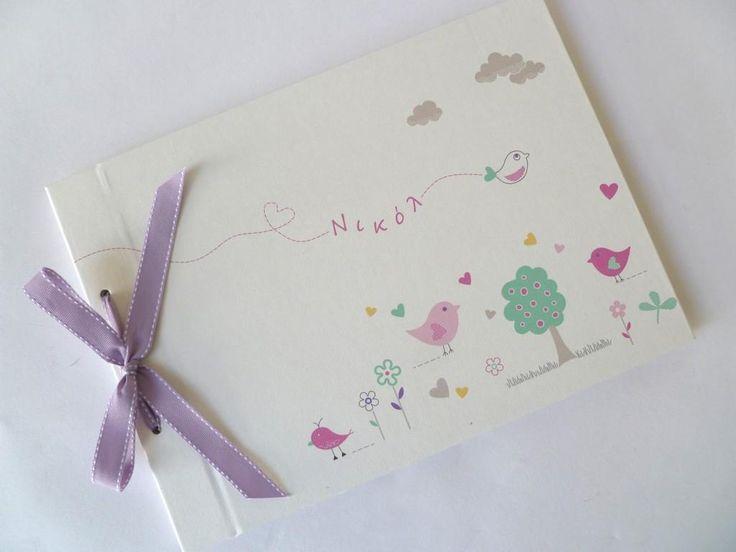 βιβλίο ευχών shabby chic πουλάκια λουλουδάκια ροζ βεραμάν μωβ