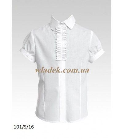 Школьная форма Sly (Польша) - Школьная блузка Sly 101 в интернет-магазине wladek.com.ua