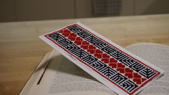 Valentine bookmark cross stitch pattern or by CamisTheCrossStitch