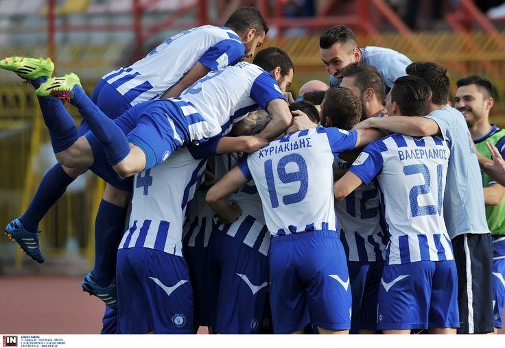 Ο Ηρακλής και τυπικά στην Α' Εθνική - Δείτε τα γκολ της ΑΕΚ
