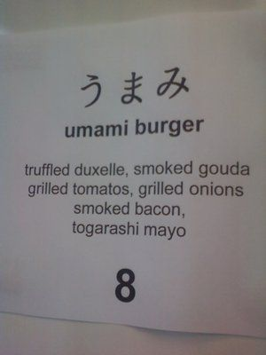 whats in the Umami burger you ask??