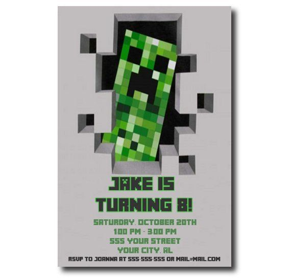 minecraft party invitation template free