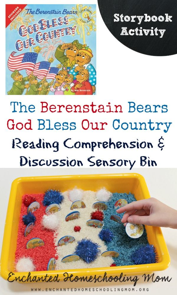 Visit Bear Country to have some sensory bin learning fun with this Berenstain Bears God Bless Our Country storybook themed sensory bin activity.