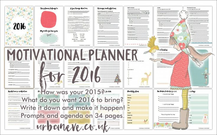 holiday planner cover sheet printables pinterest | Printable motivational planner [freebie] - urban:eve