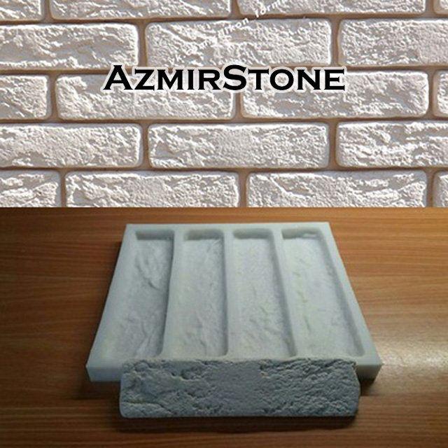 Silicone Mold Gypsum Concrete Rubbers Form Mold Wall Tiles Etsy Brick Molding Diy Molding Concrete Bricks