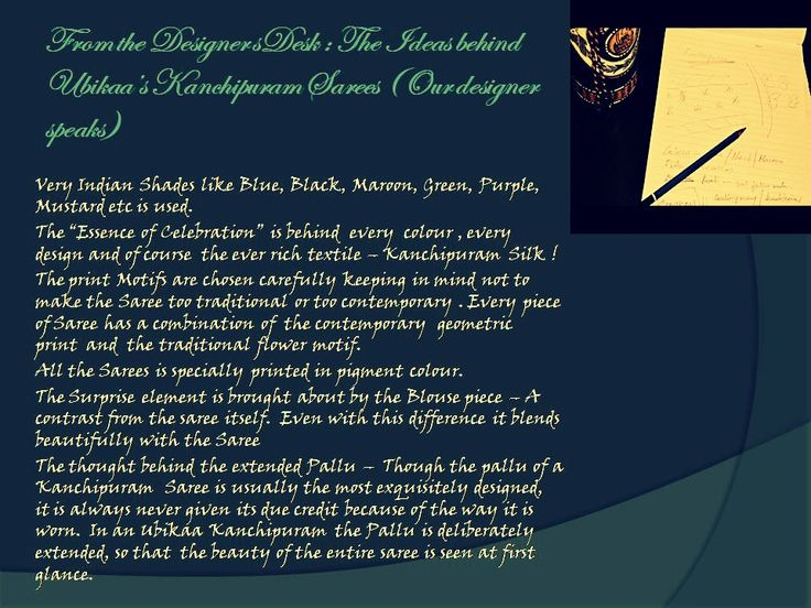 Here's what our Designer had to say....his thoughts behind the Block Printed Kanchipurams!