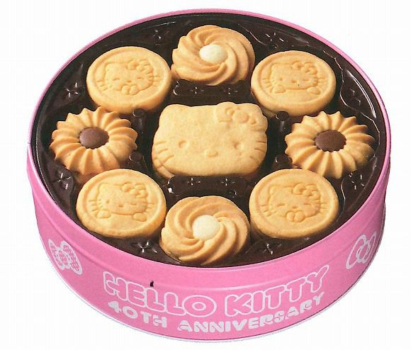 Hello Kitty 40th Anniversary Cookies Celebrate Japan's Cute Cat Character In Delicious Style   ... see more at InventorSpot.com
