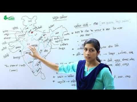 ExamManthan : Coaching For SSC IBPS UPSC Exam: GK - प्रमुख  खनिज भारत में ताम्बा (Copper) उत्पादन...
