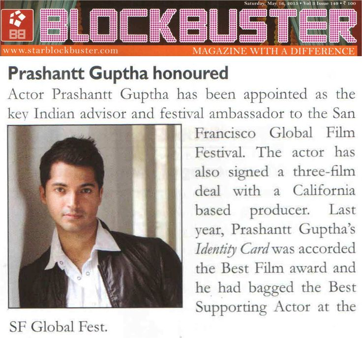 Prashantt Guptha San Francisco Global Film Fest coverage appeared in  Blockbuster-16th May