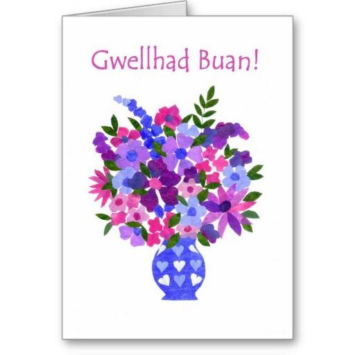 Bouquet of Flowers Get Well Card - Welsh Greeting: up to £2.85 - http://www.zazzle.co.uk/bouquet_of_flowers_get_well_card_welsh-137659146598649532?rf=238041988035411422&tc=pint
