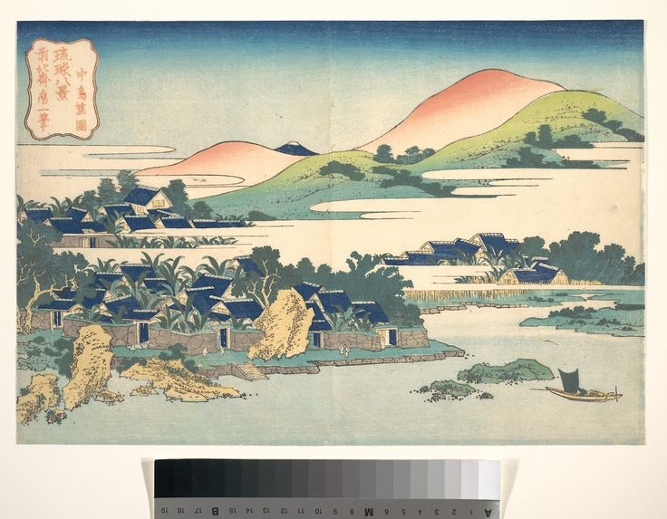 3337 best sinojapan images on pinterest chinese art sculpture from the series eight views of the ryky islands ryky hakkei by katsushika hokusai via asian art medium polychrome woodblock print ink and color sciox Gallery