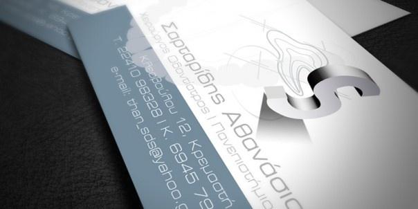 Dingo Greece business cards for Athanasios Sartaridis dentistry, Rhodes