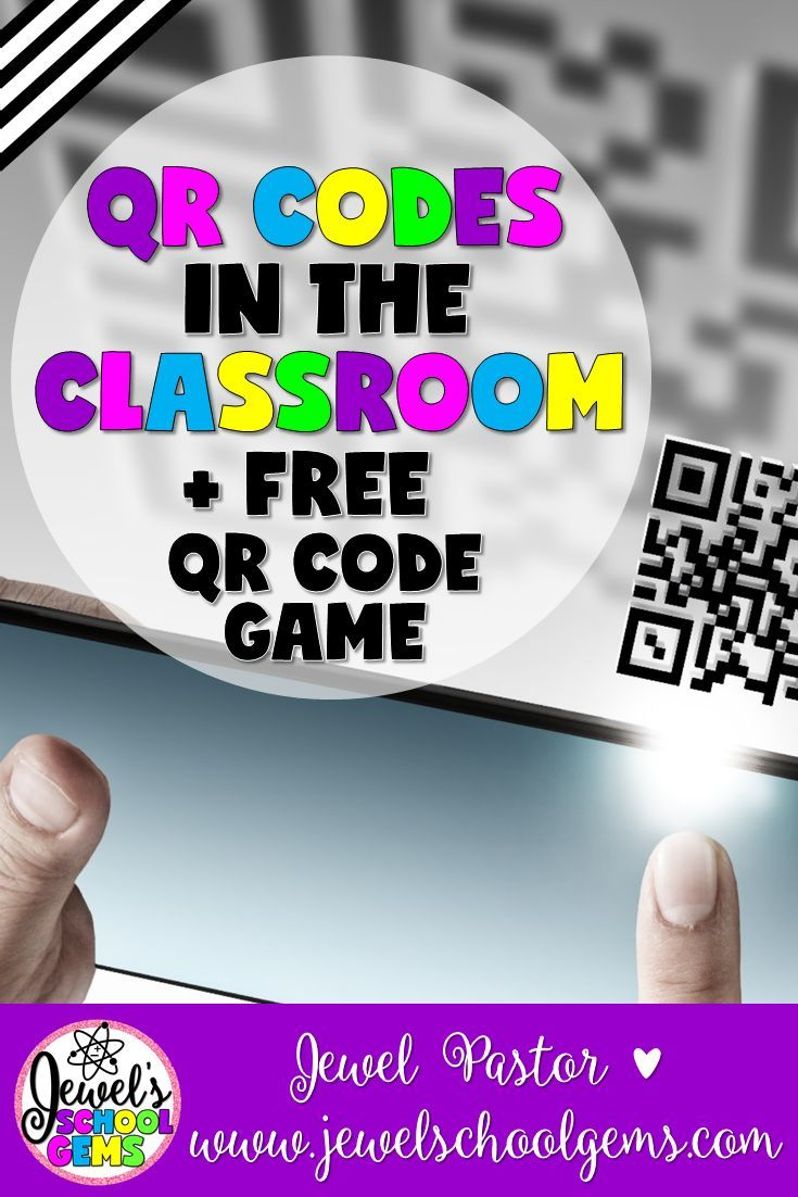 QR CODES IN THE CLASSROOM by Jewel Pastor of www.jewelschoolge... | Have you tried using QR codes in the classroom? If you've used them before, you definitely know how much fun you and your students can have using them. With the right activity, a working device and great Internet, everything should go smoothly, right? Well, not always. Sometimes, these QR codes just refuse to work. Read about troubleshooting tips when trouble arises + download a FREE QR CODE GAME when you become a…