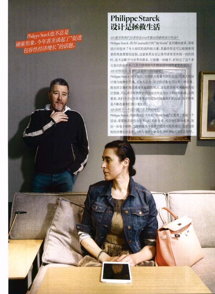 AD CHINA - MYWORLD, design  Philippe Starck