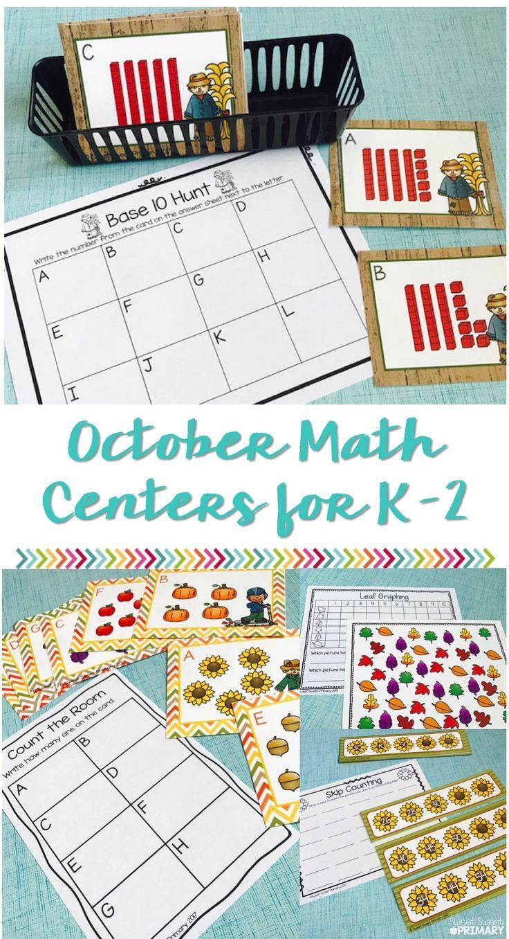These October math centers are so cute! My littles are going to love them! They can practice skip counting, adding, subtracting, using base 10 blocks, finding missing numbers, graphing, and more. These are just right for kindergarten, first grade, and sec