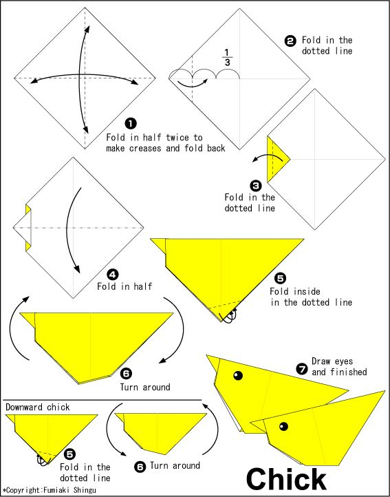 Easy origami chick for young children
