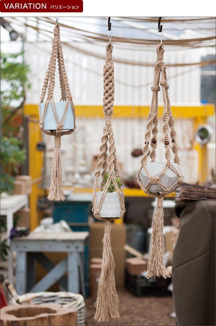 【楽天市場】FARM> プラントハンガー> ジュートプラントハンガー:植木鉢・テラコッタ専門店 バージ