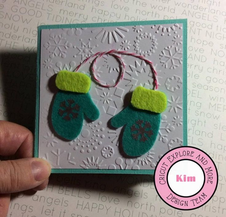 Squash fold card by Design Team member Kim Bellimer. Free Cricut Design Space cutting file available from www.facebook.com/groups/cricutexploreandmore