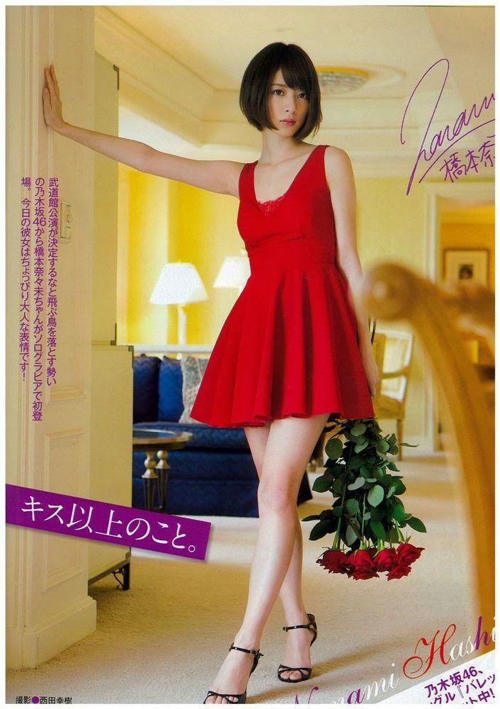 """Hashimoto Nanami (橋本 奈々未) - 乃木坂46 (Nogizaka46) - """"Kiss Ijyou no Koto"""" EX Taishu Magazine"""