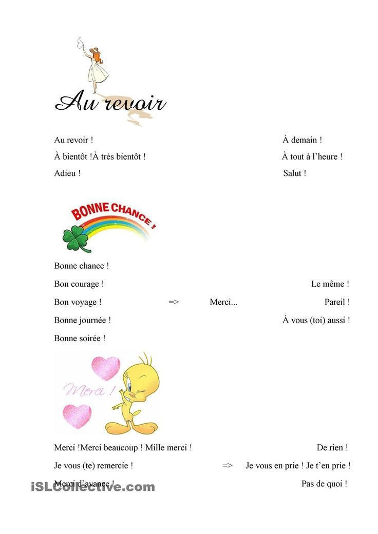 Super 72 best se présenter en FLE images on Pinterest | Teaching french  EF83