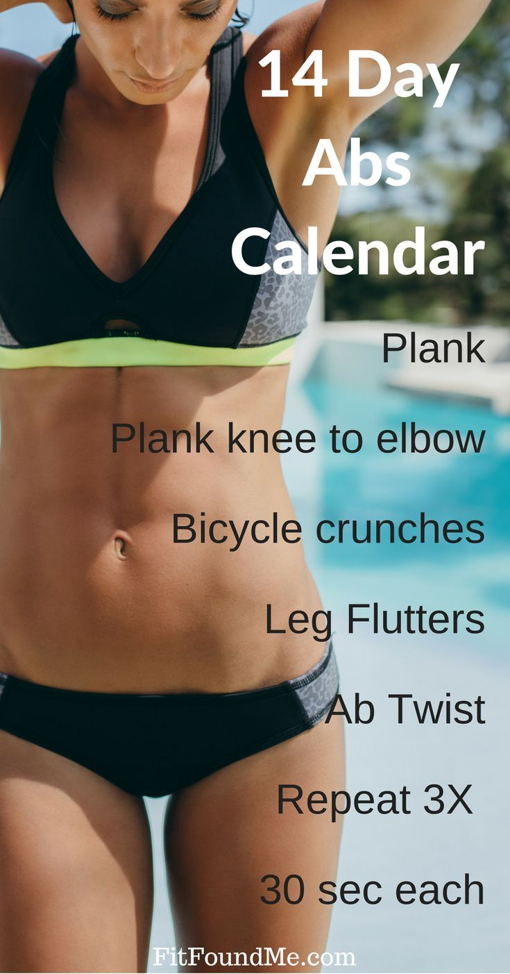 Printable 14 day abs workout calendar. Lose the belly fat.