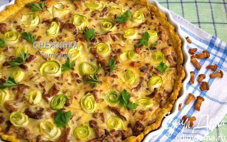 Открытый пирог с лисичками и цукини на ароматном тесте (для Натальи и Команды ЕД) | Кулинарные рецепты от «Едим дома!»