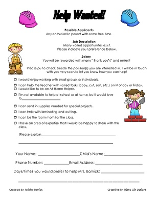 "Cute ""Help Wanted"" parent volunteer sign-up form"