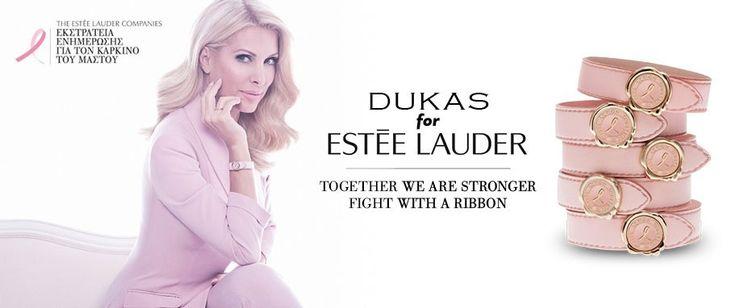 Βραχιόλι της Εκστρατείας Ενημέρωσης για τον Καρκίνο του Μαστού της Estee Lauder 2016