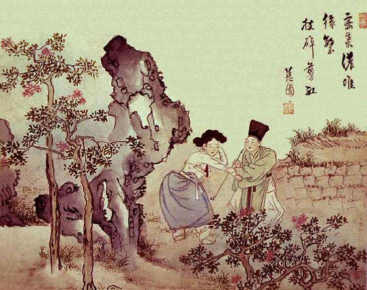 Hyewon-Sonyeon.jeonhong - Painter of the Wind - Wikipedia, the free encyclopedia