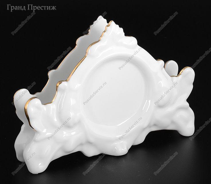 Чехия Салфетница Подставка для салфеток, Салфетница фарфоровая (Подставка для салфеток), Белый узор, Queens Crown, Салфетницы, поштучно, посуда для ресторана, посуда ресторанная, профессиональный фарфор